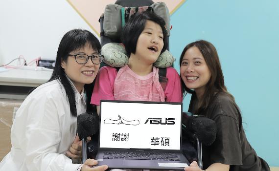 目目非營利攜手華碩文教,用eye溫暖台灣的角落