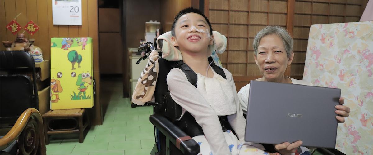 用Eye看見重度身障孩童的聲音-華碩文教基金會數位培育計畫
