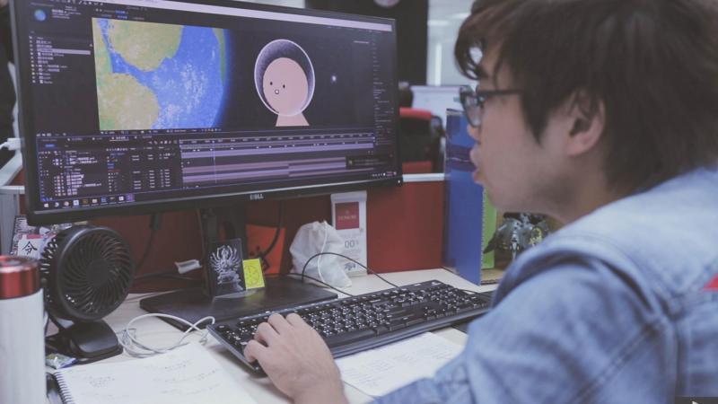 動畫團隊 創砥數位設計